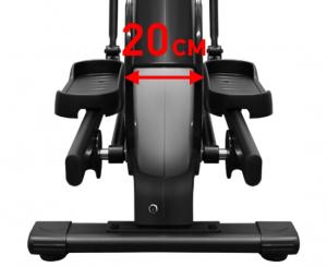 Расстояние между педалями 20 см