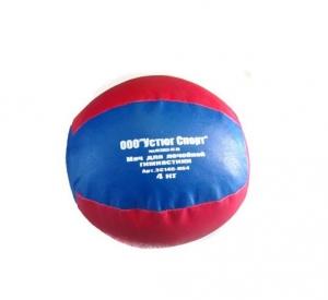 Медицинский мяч 3кг 0003 Устюг