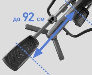 Адаптивная длина шага (до 92 см)