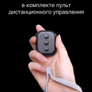 Пульт дистанционного управления