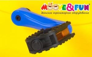 Велотренажер для детей SH-002W Moove&Fun
