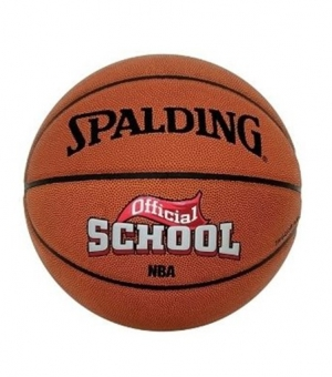 Мяч баскетбольный, р.7 NBA Official School Spalding