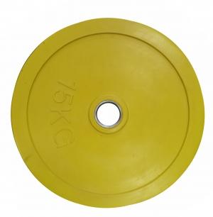 Диск ф50 мм,  евро-классик, 15кг, желтый SVPP201-15C Svarog